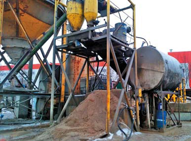Поставка бетонной смеси тендер купить бетон в красноярске цена с доставкой